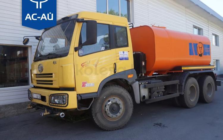 FAW 2013 года за 25 000 000 тг. в Нур-Султан (Астана)