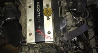 Двигатель на Опел за 150 000 тг. в Алматы