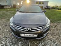 Hyundai Solaris 2015 года за 2 400 000 тг. в Уральск