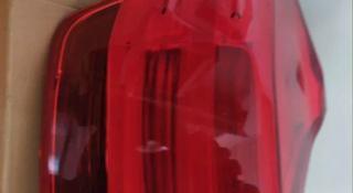 Задний фонарь. Toyota Rav 4 (13-17) за 25 000 тг. в Алматы