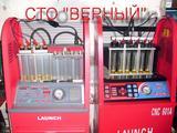 Чистка калибровка бензиновых форсунок (инжектор) с демонтажем. в Алматы