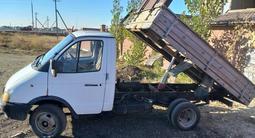 ГАЗ ГАЗель 2001 года за 2 200 000 тг. в Нур-Султан (Астана)