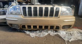 Jeep Cherokee носик морда за 230 000 тг. в Алматы