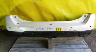 В наличии Задний бампер ниссан икс трэйл т32 за 29 000 тг. в Нур-Султан (Астана)