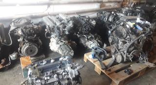 Мотор Коробка. Вариятор за 2 020 тг. в Атырау