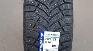 Michelin X ice north 4 205/65 R16 за 46 000 тг. в Алматы