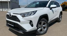 Toyota RAV 4 Elegance 2.0 2021 года за 15 450 000 тг. в Нур-Султан (Астана)
