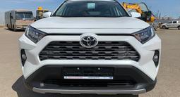 Toyota RAV 4 Elegance 2.0 2021 года за 15 450 000 тг. в Нур-Султан (Астана) – фото 2