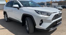 Toyota RAV 4 Elegance 2.0 2021 года за 15 450 000 тг. в Нур-Султан (Астана) – фото 3
