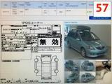 Коробка автомат 4 ступенчатая Mazda MPV 2.3L за 250 000 тг. в Алматы – фото 2