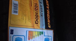 Шины Joyroad 185/R14c RX828 за 17 500 тг. в Алматы