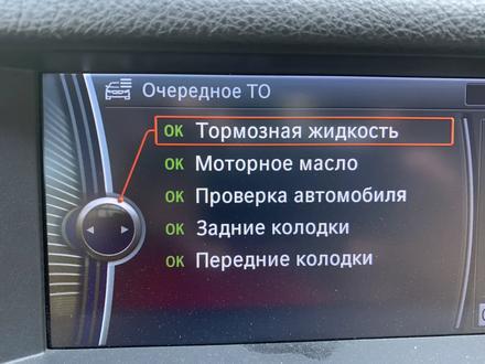 BMW 750 2009 года за 10 000 000 тг. в Нур-Султан (Астана) – фото 20