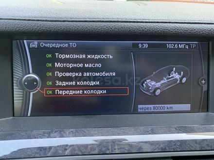 BMW 750 2009 года за 10 000 000 тг. в Нур-Султан (Астана) – фото 22