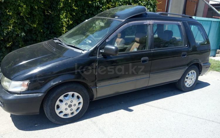 Mitsubishi Chariot 1997 года за 1 700 000 тг. в Алматы