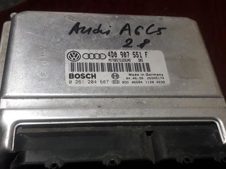 Процессор двигателя ауди A6C5 2.8 в Караганда