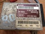 0285001036 Audi 80 b4 Блок управления подушками безопасности Audi 80… за 10 000 тг. в Караганда