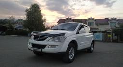 SsangYong Kyron 2013 года за 4 000 000 тг. в Алматы