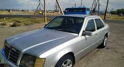 Mercedes-Benz E 230 1993 года за 2 200 000 тг. в Тараз