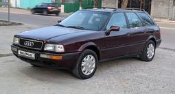 Audi 80 1994 года за 1 750 000 тг. в Тараз – фото 2