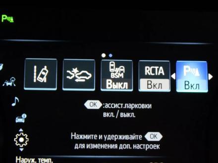 Toyota Camry 2020 года за 15 200 000 тг. в Алматы – фото 26
