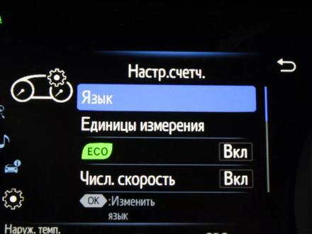 Toyota Camry 2020 года за 15 200 000 тг. в Алматы – фото 33