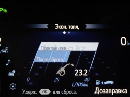 Toyota Camry 2020 года за 15 200 000 тг. в Алматы – фото 35
