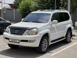 Lexus GX 470 2005 года за 9 700 000 тг. в Алматы – фото 2