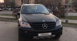 Mercedes-Benz ML 350 2006 года за 5 500 000 тг. в Усть-Каменогорск