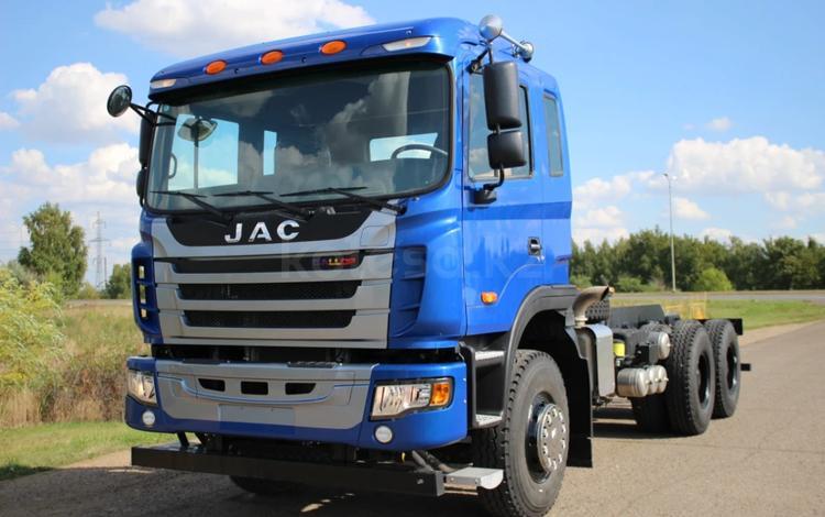 Jac  КМУ на базе N120 2021 года за 27 700 000 тг. в Караганда