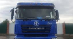 Shacman  F3000 >10m3 2021 года за 33 500 000 тг. в Алматы – фото 5
