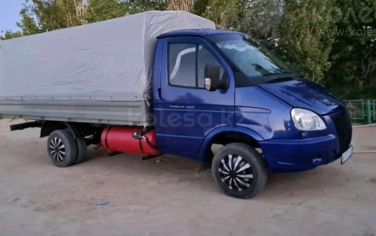 ГАЗ ГАЗель 2010 года за 2 700 000 тг. в Кызылорда