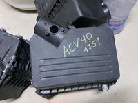Корпус воздушного фильтра на камри 40 за 12 000 тг. в Кызылорда