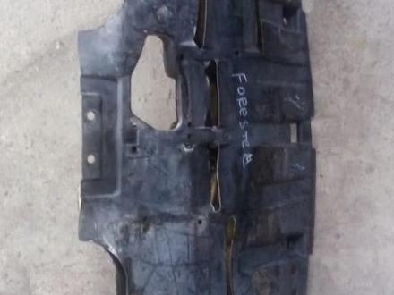 Защита двигателя Форестер! за 10 000 тг. в Алматы – фото 2