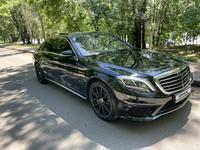 Mercedes-Benz S 63 AMG 2015 года за 31 000 000 тг. в Алматы