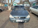 ВАЗ (Lada) Priora 2170 (седан) 2008 года за 1 300 000 тг. в Уральск