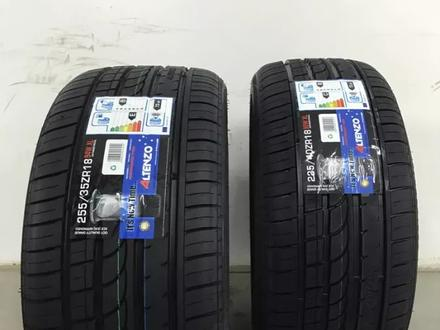 225/40R18 92W XL 255/35R18 94W XL — Altenzo Sports Comforter + за 124 000 тг. в Алматы