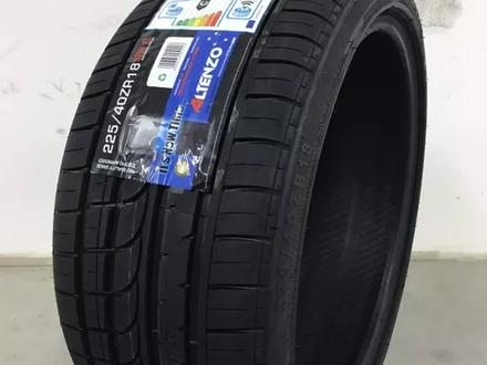 225/40R18 92W XL 255/35R18 94W XL — Altenzo Sports Comforter + за 124 000 тг. в Алматы – фото 3
