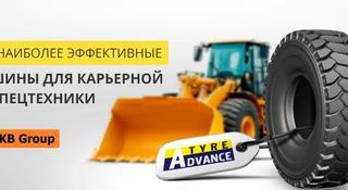 Шины на спецтехнику, кары Advance за 15 000 тг. в Алматы