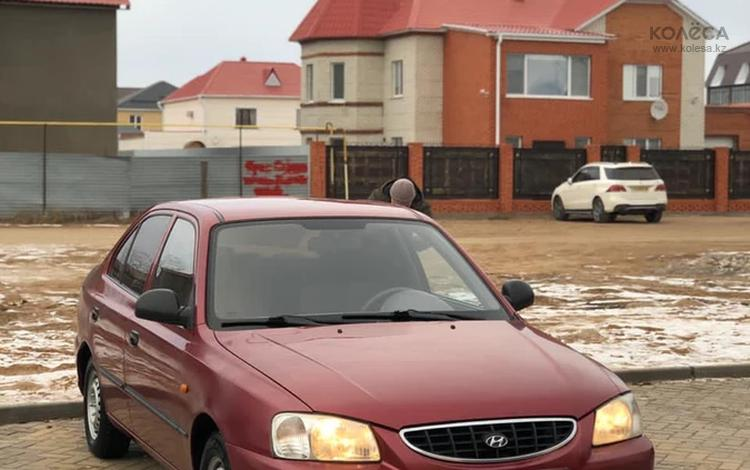 Hyundai Accent 2005 года за 1 400 000 тг. в Уральск