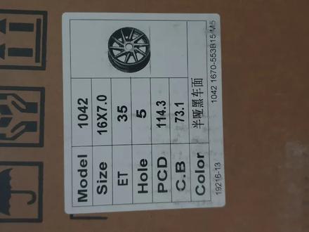 16, 5, 114, 3, et35 цо73, 1 j7. за 145 000 тг. в Шымкент – фото 3