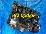 Двигатель FORD Escape Lfacwzt l3 за 320 250 тг. в Алматы