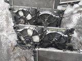 Радиатор на Mazda капелла за 444 тг. в Алматы – фото 2