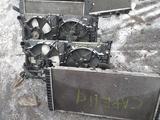 Радиатор на Mazda капелла за 444 тг. в Алматы – фото 3