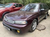Subaru Legacy 1994 года за 1 850 000 тг. в Алматы