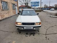Audi 80 1993 года за 1 200 000 тг. в Кокшетау