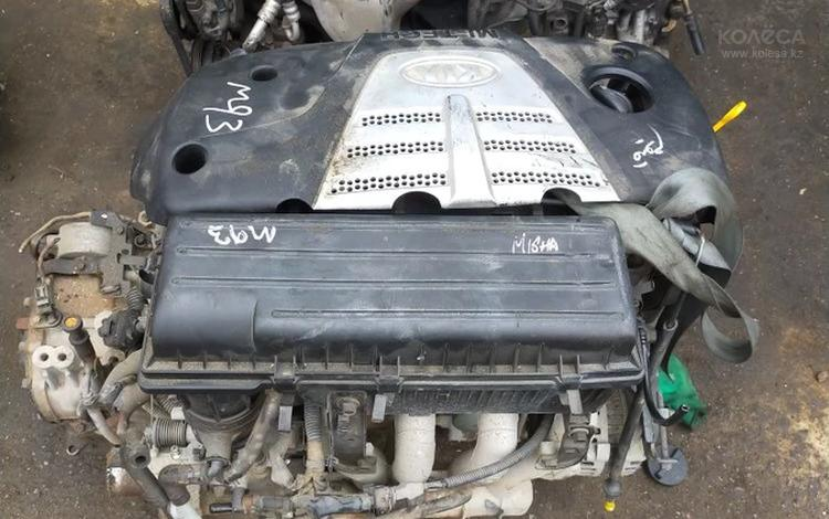 Kia Spectra, Shuma, Rio двигатель за 230 000 тг. в Алматы