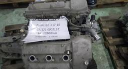 Двигатель 4 л 1gr за 707 тг. в Алматы – фото 4