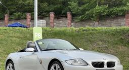 BMW Z4 2004 года за 5 500 000 тг. в Алматы – фото 3