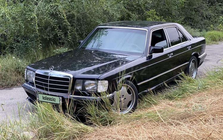 Mercedes-Benz S 320 1984 года за 3 400 000 тг. в Алматы