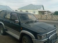 Toyota Hilux Surf 1994 года за 1 900 000 тг. в Тараз